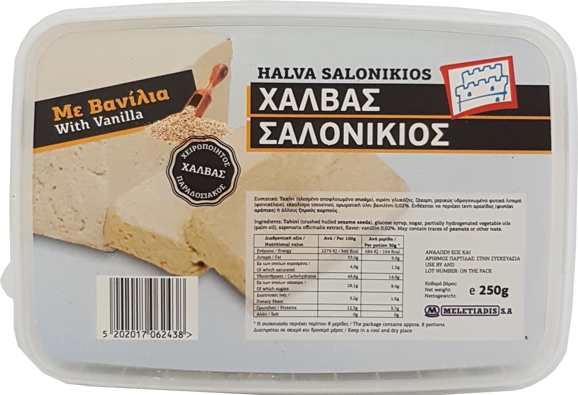 Sezamová chalva vanilková 250 g hranatý kelímek